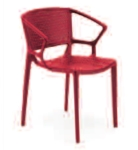 DSY-2 Daisy Breakout Chair